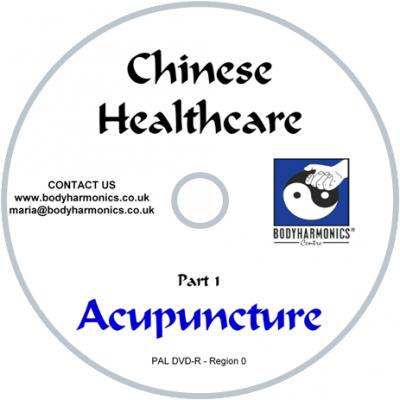 Acupuncture DVD